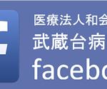 musashidai_fb