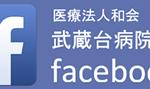 musashidai_fb-sp