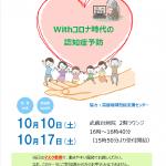 41_kenkojuku_1