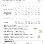 41_kenkojuku_2