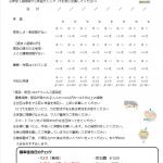 kenko_202012_02