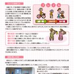 ashikoshi_1