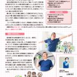 ashikoshi_2